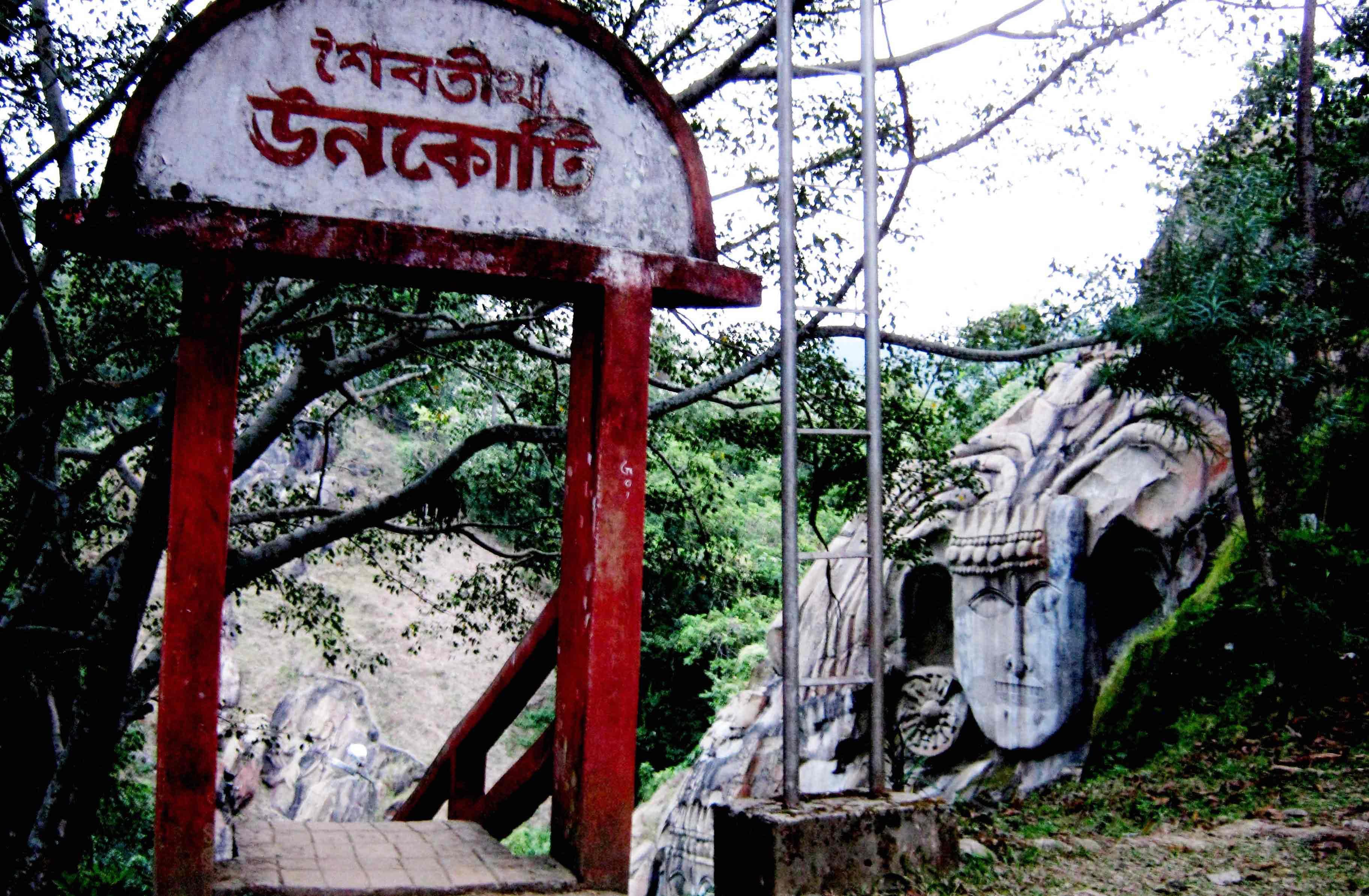 Kumarghat: