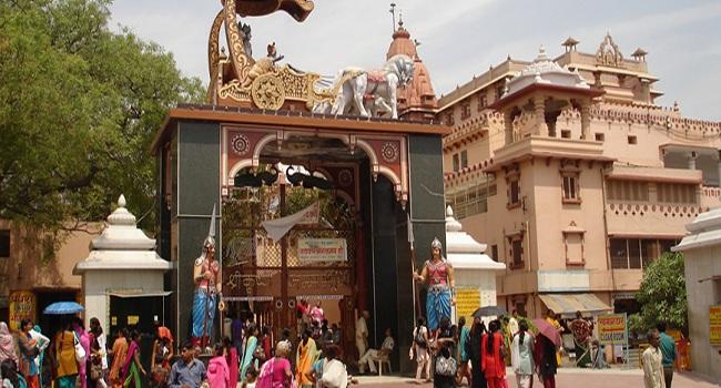 Mathura janam Bhumi