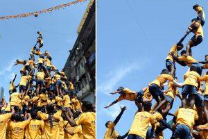 Janmashtami Celebration in Mumbai