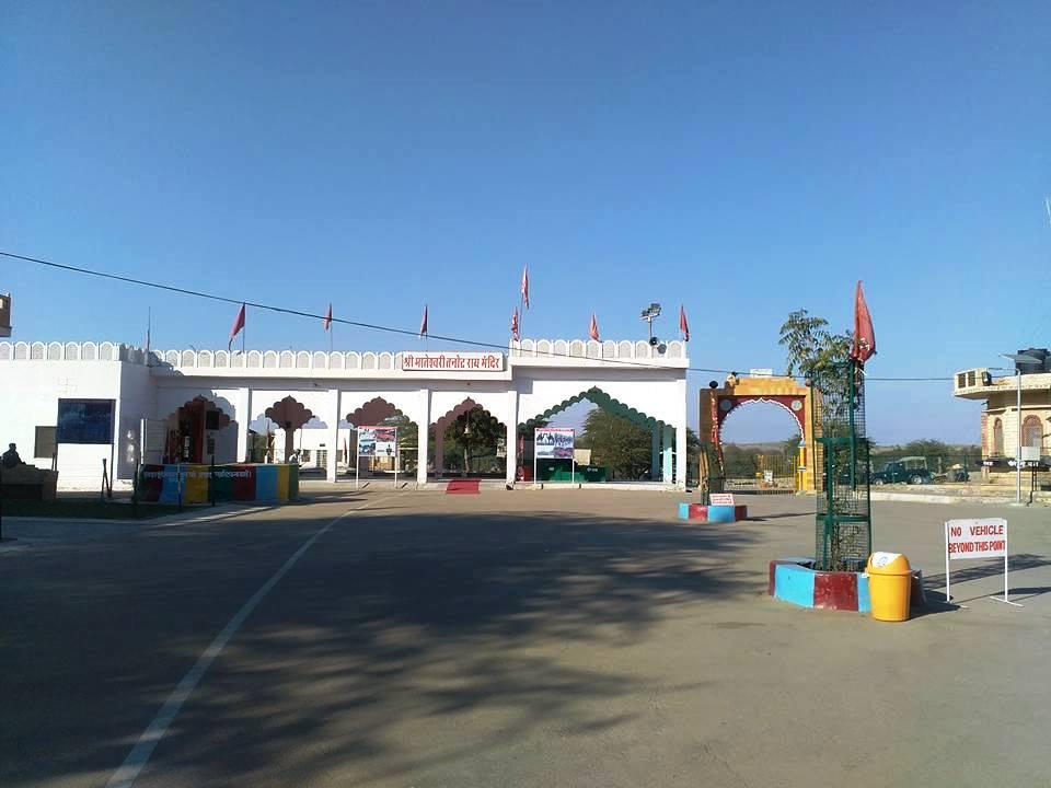 Tanot Mata Mandir Jaisalmer