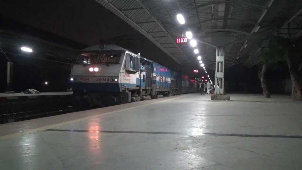 Mumbai platform