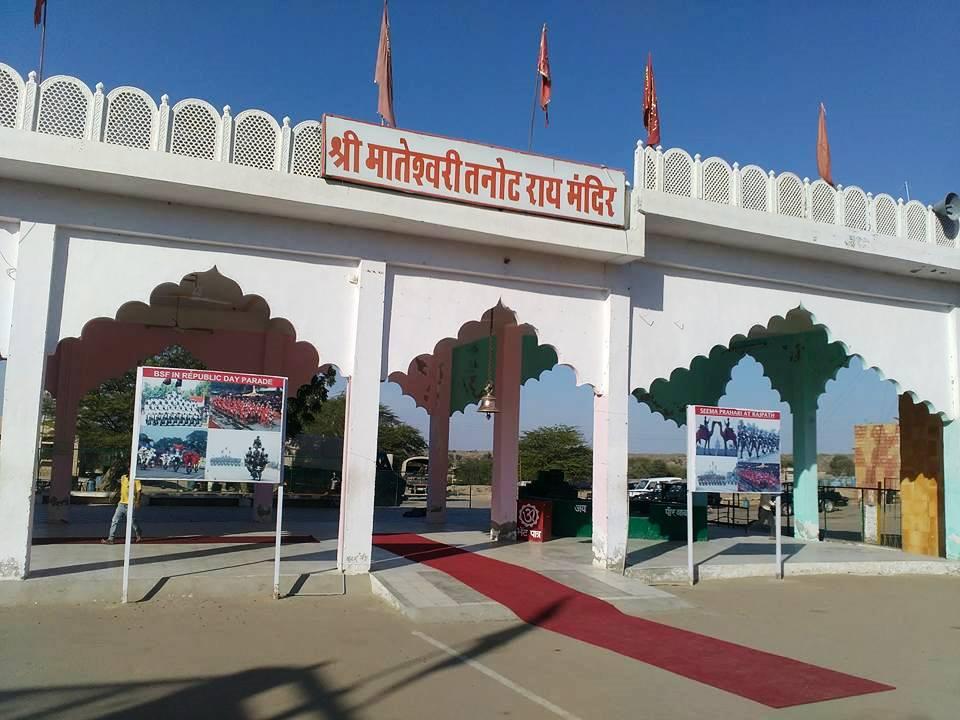 Tanot Mat Mandir, Rajasthan