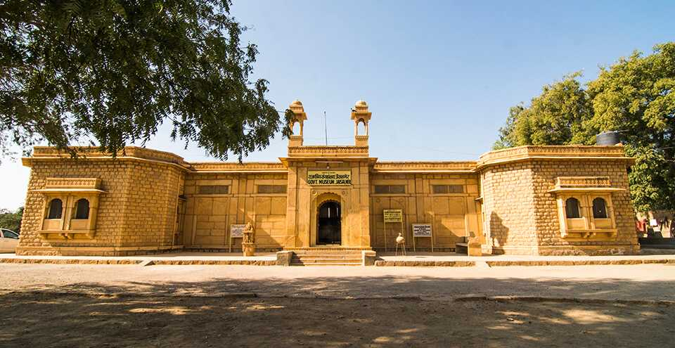 Jaisalmer Government Museum, Jaisalmer