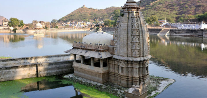 Nawal Sagar Lake, Bundi