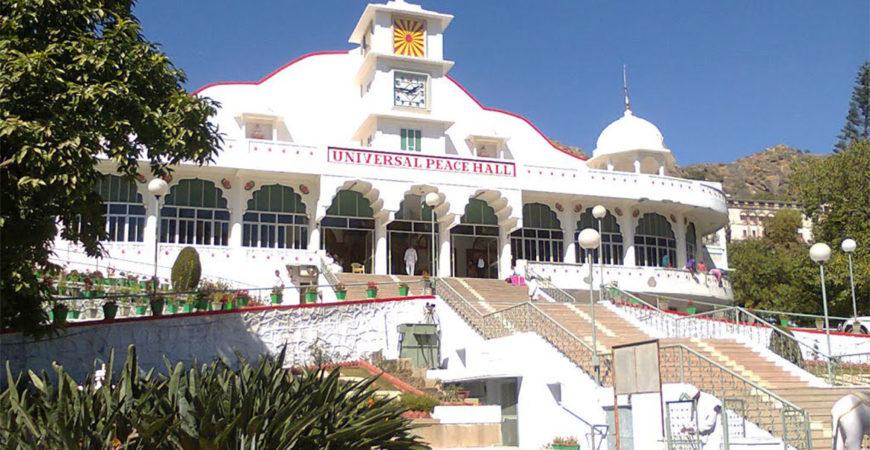 Om Shanti Bhawan – Universal Peace Hall