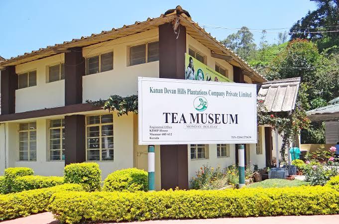 Tea Musuem Munnar