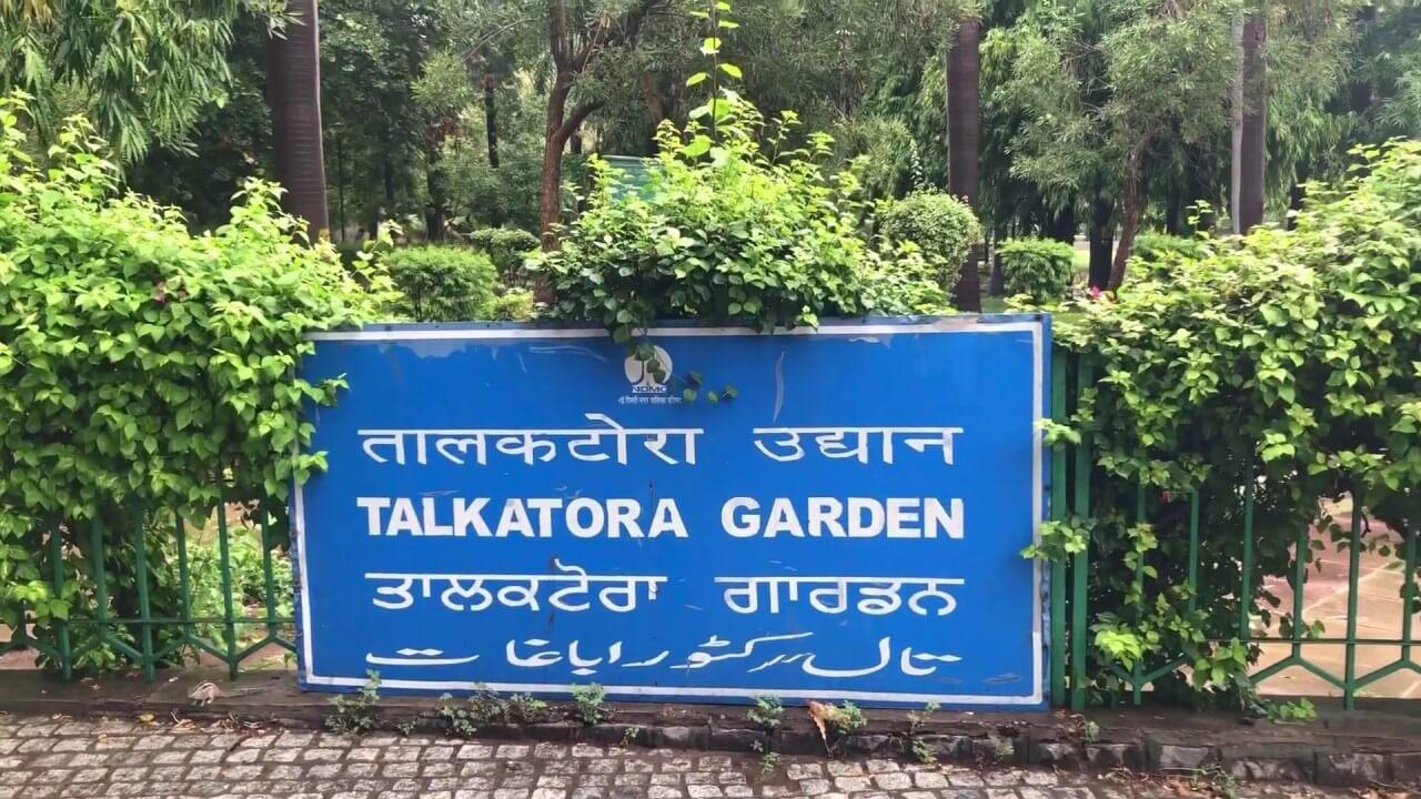Talkatora Garden